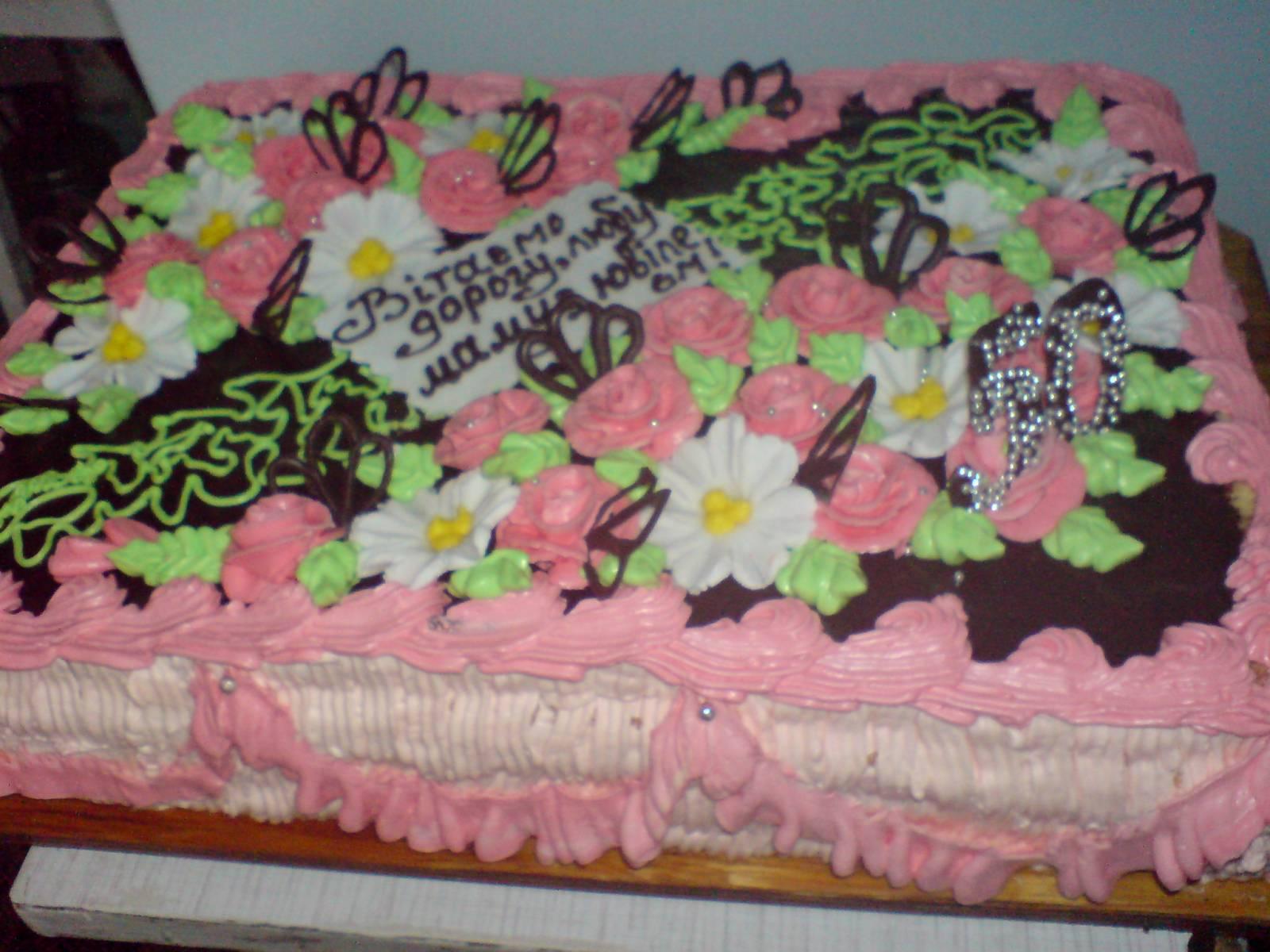 Свадебный торт с ёжиками фото 10