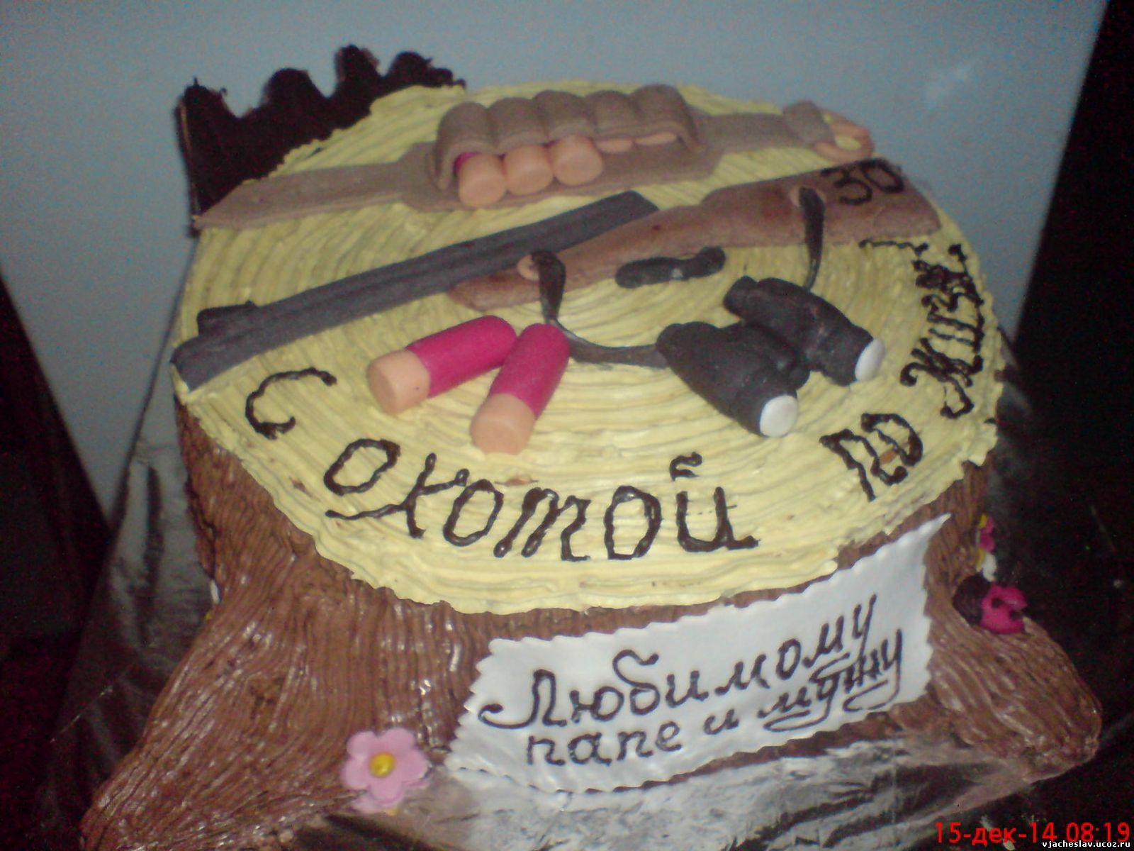 Надпись на торт в домашних условиях фото